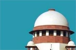 national news punjab kesari supreme court ncr delhi caqm
