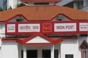 recruitment of 2582 posts in postal department