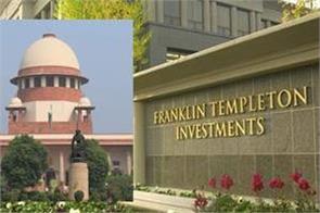 sc s big decision for mutual fund investors