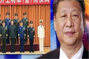 jinping appoints new general for pla s western theatre command