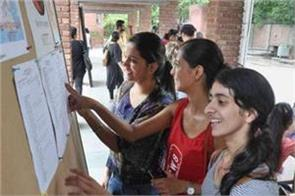 delhi university released second special cut off list check soon