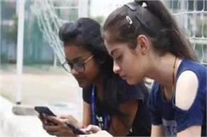 maharashtra board releases results of 10th 12th supplementary examination
