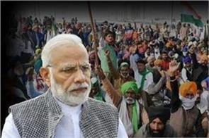 kisan andolan vigyan bhawan farmers meeting