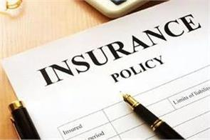 irdai promotes new insurance products eases kyc regulations during epidemic