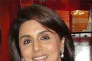 neetu kapoor anil kapoor and director raj mehta tested covid19 positive
