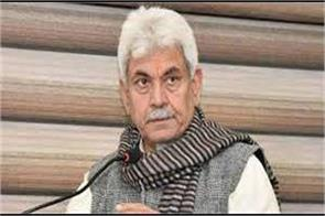industries become partners for the development of jammu and kashmir  sinha