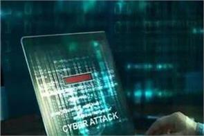 us on alert after link between nevada govt website and isi
