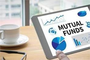 selling in mutual funds continues investors withdraw
