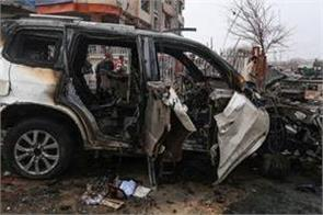 five people including four doctors died in car bomb attack in kabul