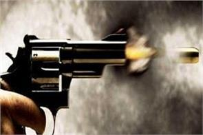 the fearless miscreants shot the chief s husband with bullets