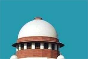 national news punjab kesari mask supreme court high court gujarat