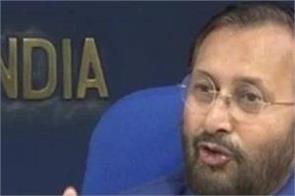 national news punjab kesari bjp prakash javadekar congress