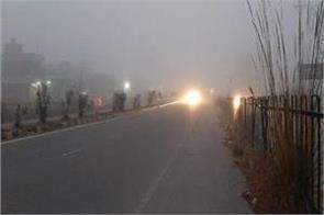 dense fog in jammu kashmir