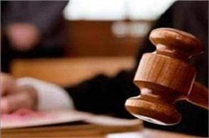 quarrel over money transaction in hotel case filed against 7 people