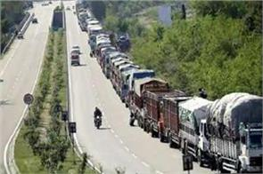 traffic restored after 14 hours on jammu srinagar national highway