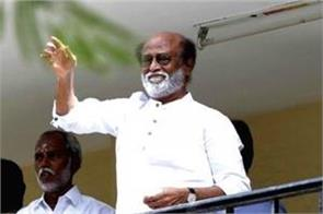 actor rajinikanth admitted to corporate hospital in hyderabad