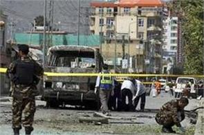 four explosions rock kabul 2 security personnel killed 6 injured
