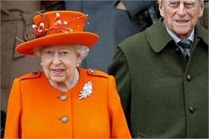 british queen elizabeth to get covid 19 vaccine in weeks reports