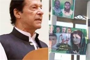 ahead of anti govt rally pak nab starts investigation to pdm chief