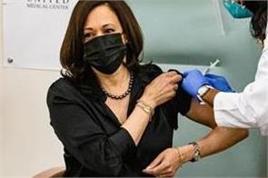 us vice president kamala harris gets corona vaccine