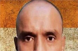 pakistan is playing a new trick in the kulbhushan jadhav case