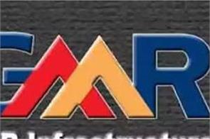 share market approval for gmr infra s proposed restructuring plan