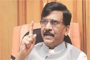 sanjay raut claims winter session canceled to discussion farmer movement