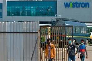 vistron estimates loss of rs 437 70 crore due to violence at plant in karnataka
