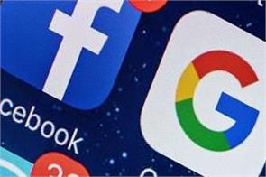petition to regulate companies like facebook google