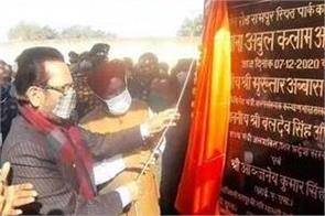 rampur azam khan s father s name removed from park