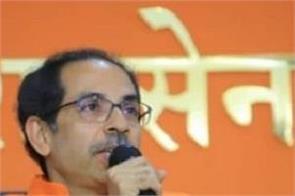 national news punjab kesari shiv sena saamana bjp congress