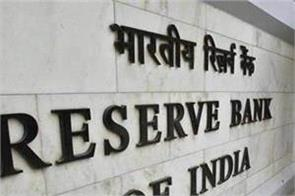 fast tracking economy need to deal with inflation rbi