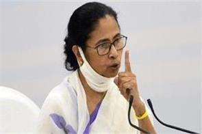 bjp government to withdraw agriculture law or go out of power mamta