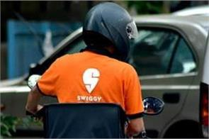swiggy to add 36000 street vendors under pm swanidhi scheme