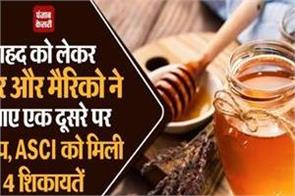 dabur and marico accuse each other over honey 4 complaints received to asci