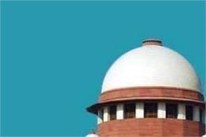 national news punjab kesari supreme court online iit mumbai