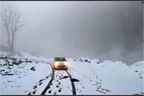 snowfall can be in kashmir on 26 dec