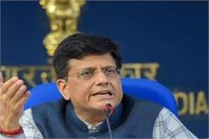 piyush goyal said india s most attractive fdi policy in the world