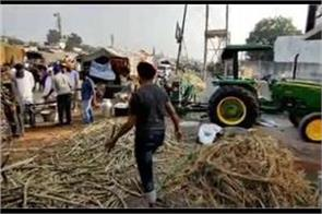 juice anchor being installed for farmers participating in the strike