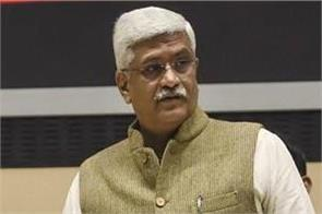 sanjeevani society scam rajasthan hc notice to union minister shekhawat