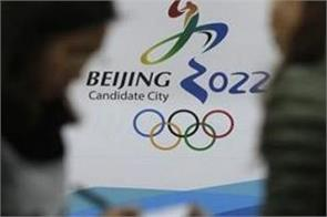 ioc accused of ignoring human rights for 2022 beijing games
