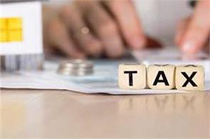 processing of income tax returns fast department made special tweet