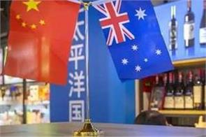 china imposes more taxes on australian wine amid tension