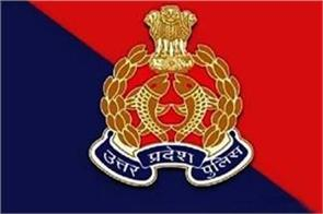 up police recruitment 335 exam centers to be set up in 10 districts