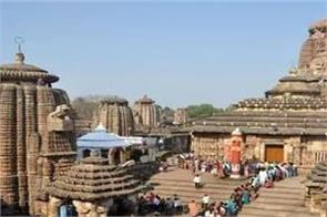 sri lingaraj temple opens for devotees after 9 months
