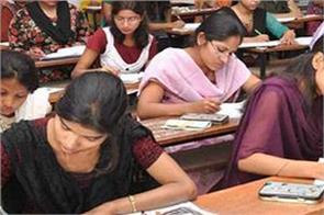 madhya pradesh state service exam notification released for 235 posts