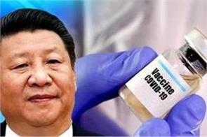 world have no faith in chinese corona vaccine including pakistan