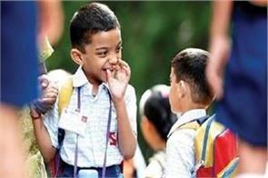 schools will not open in delhi due to corona how to get admission in nursery