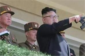 nk fishing captain executed for listening foreign radio