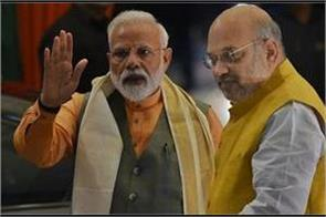 will modi s move to corner the  opposition  cost bjp